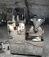 WF-B系列除尘粉碎机
