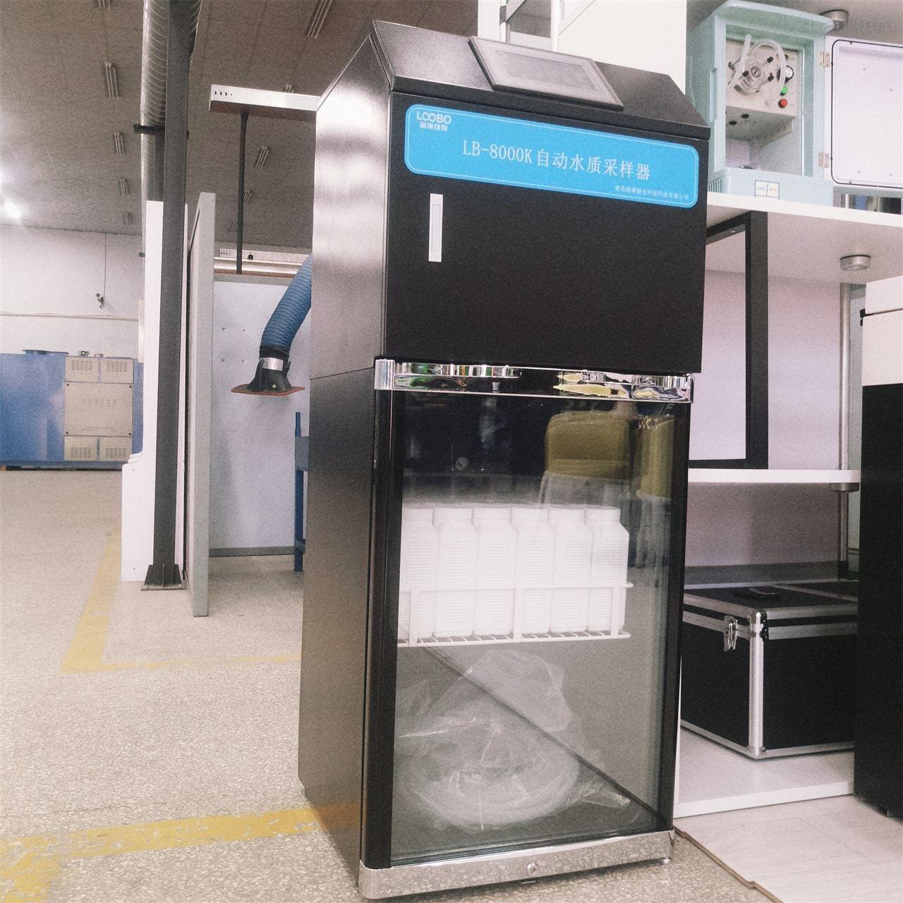 厂家直销 自动排空大屏显示LB-8000K在线水质采样器