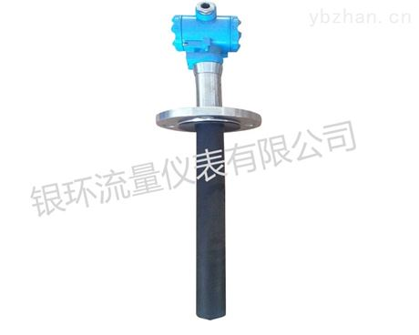 ZA一體插入式電磁流量計