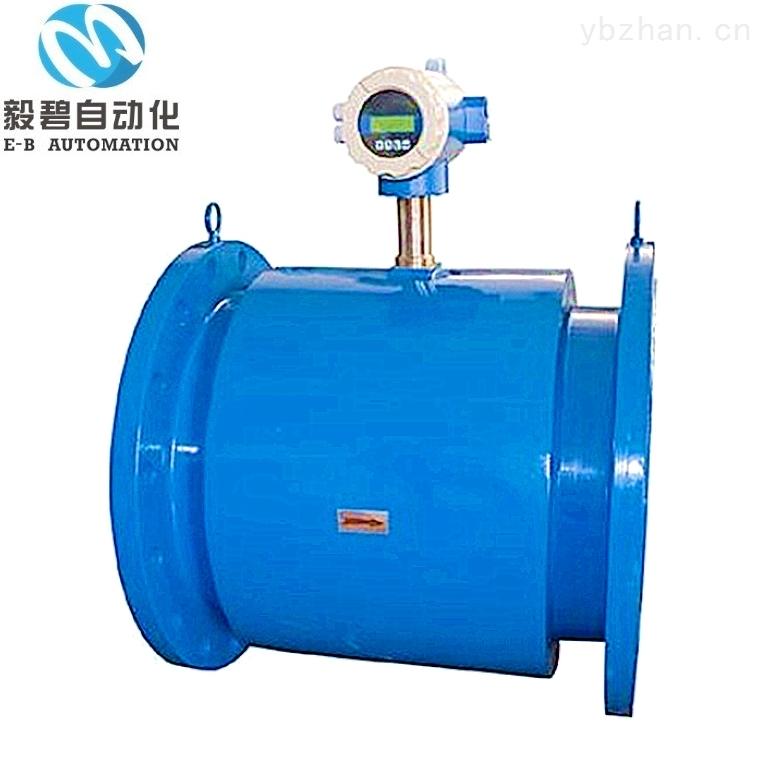EB-LDE系列高溫熱水電磁流量計