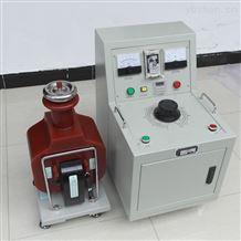 干式试验变压器工频交流耐压试验装置