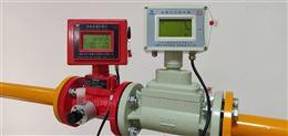 天然气流量计配套卡控系统厂家