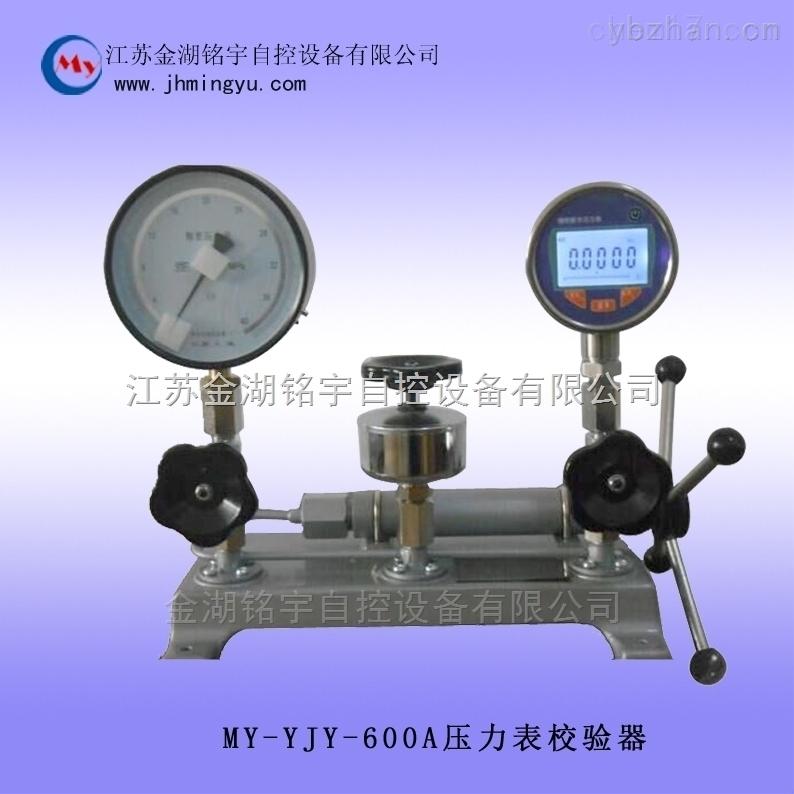 壓力表檢測設備