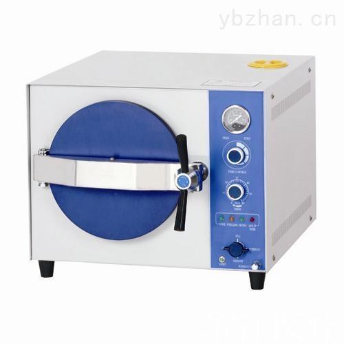 XB20J-滨江医疗台式高温压力消毒设备 TM-XB20J