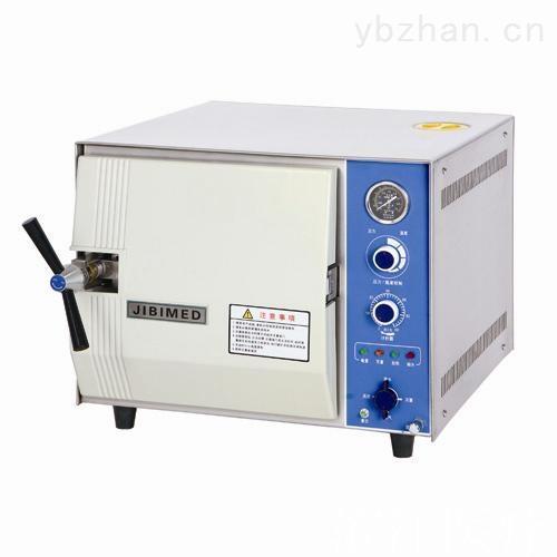 XA24J-滨江台式压力蒸汽快速消毒设备 TM-XA24J