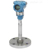 罗斯蒙特3051L液位变送器有哪些功能呢