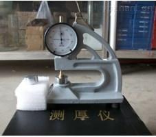 HD-10-手持式測厚儀熱心廠家
