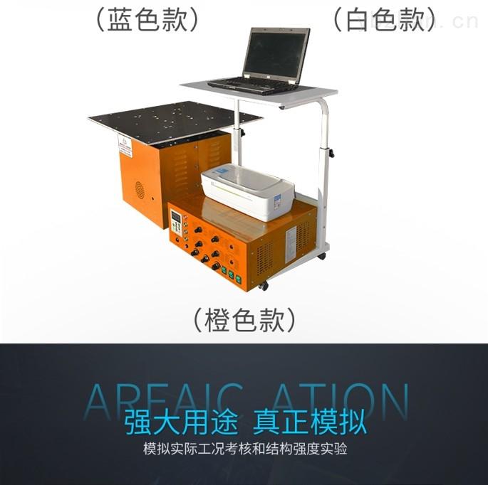 HK-600HZ-現貨電磁式振動臺廠家直銷機械振動試驗臺