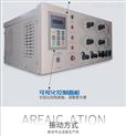电磁振动试验机XYZ三轴六度空电磁式振动台