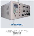 QZ-1-600Z電磁式振動試驗臺就用勤卓牌