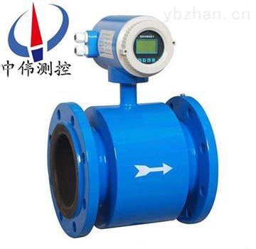 ZW-LDE系列防爆電磁流量計