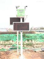 广西柳州扬尘仪厂家/污染超标联动喷淋/CCEP