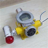 加油站检测汽油浓度报警器可联动排风扇