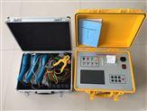智能電量測試儀電參數測量儀