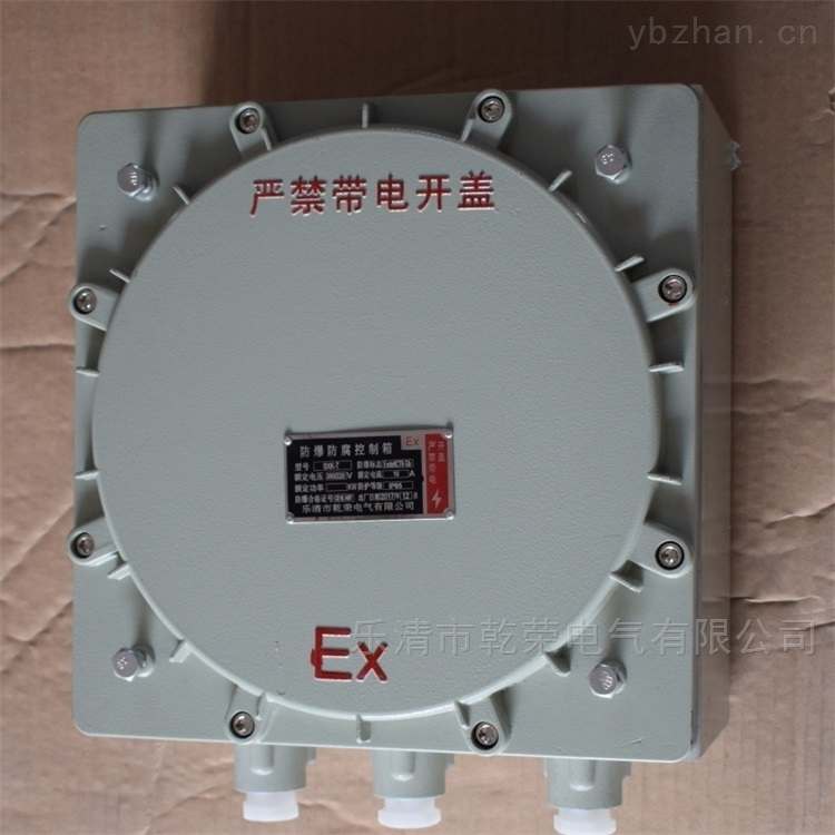 带防水接头不锈钢防爆接线箱
