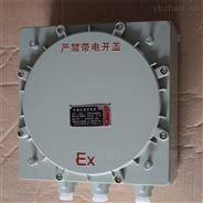 不锈钢防爆配电箱 防爆接线箱