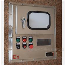 四川BXMD系列不锈钢防爆照明(动力)配电箱