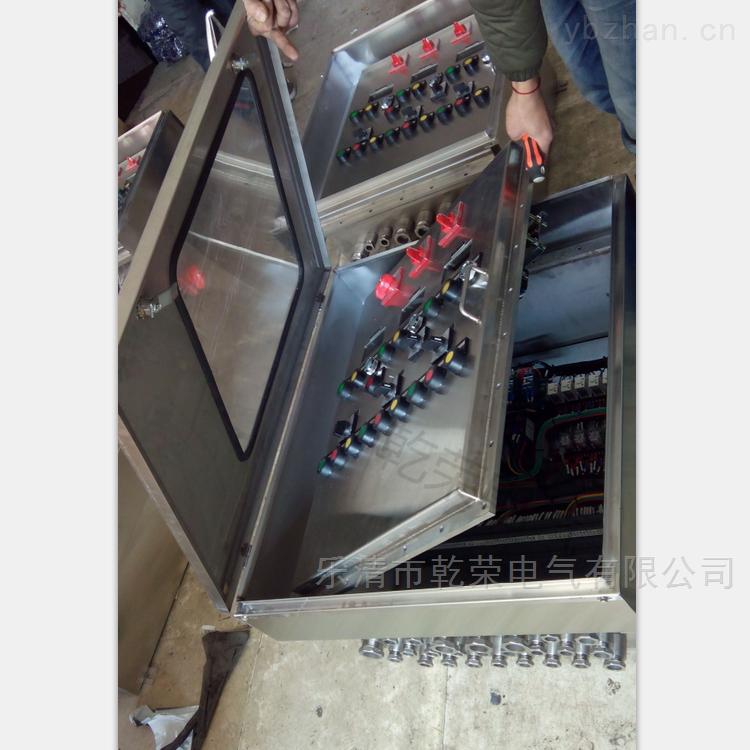 双层门不锈钢防爆配电箱