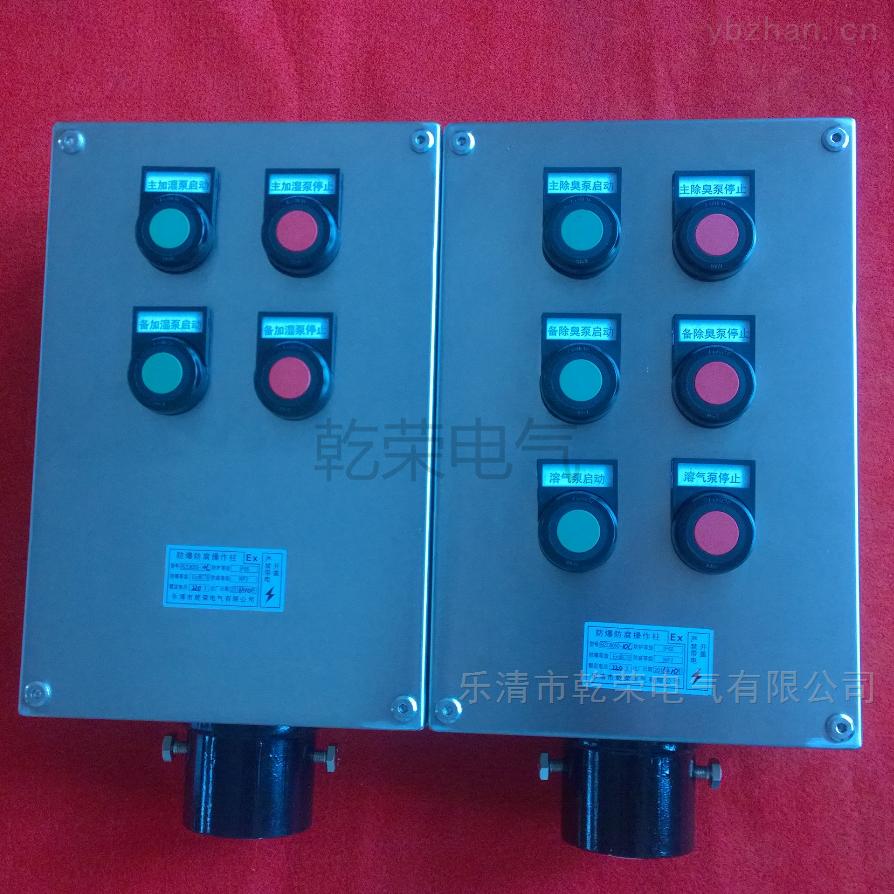 上海BXK不锈钢防爆控制箱哪里有卖