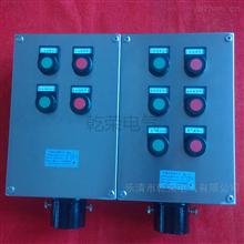 BXK上海BXK不锈钢防爆控制箱哪里有卖