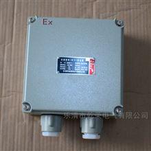 BXJ增安型防爆接线箱 防爆防腐接线箱