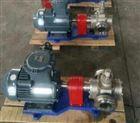 YCB不銹鋼圓弧齒輪泵