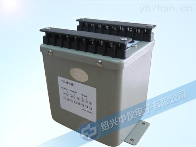 FPVX-三組合電壓變送器