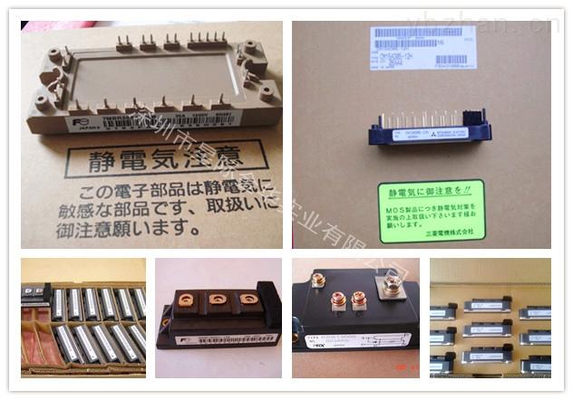 TLE42694G-汽車級線性穩壓器