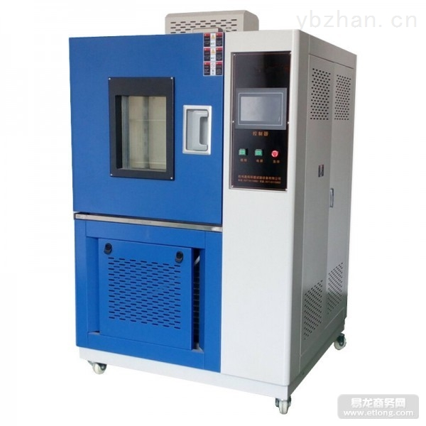 GDJS-50-国产恒温恒湿试验箱