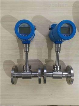 氣體渦輪流量計G2500