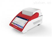 福建 便携式荧光定量PCR仪
