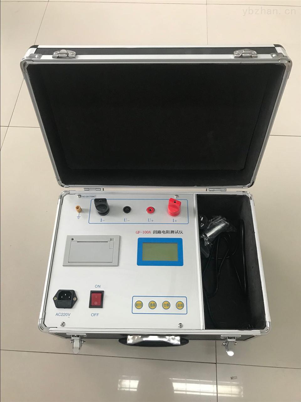 200A回路電阻測試儀承試承裝承修資質全套