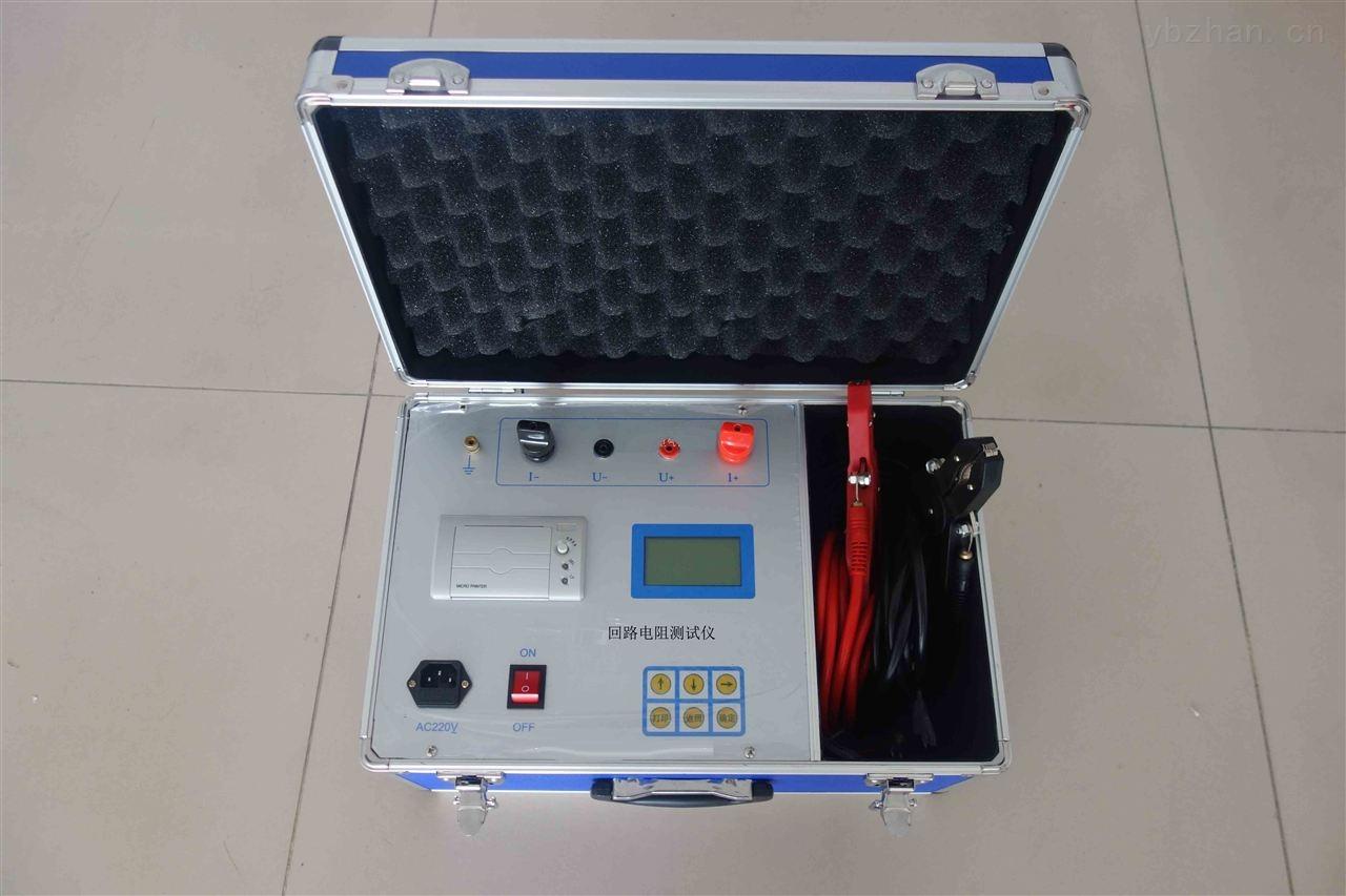 生產供應開關接觸電阻回路測試儀(帶打印)