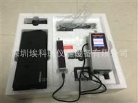 三豐便捷式表面粗糙度儀SJ-210日本原裝進口
