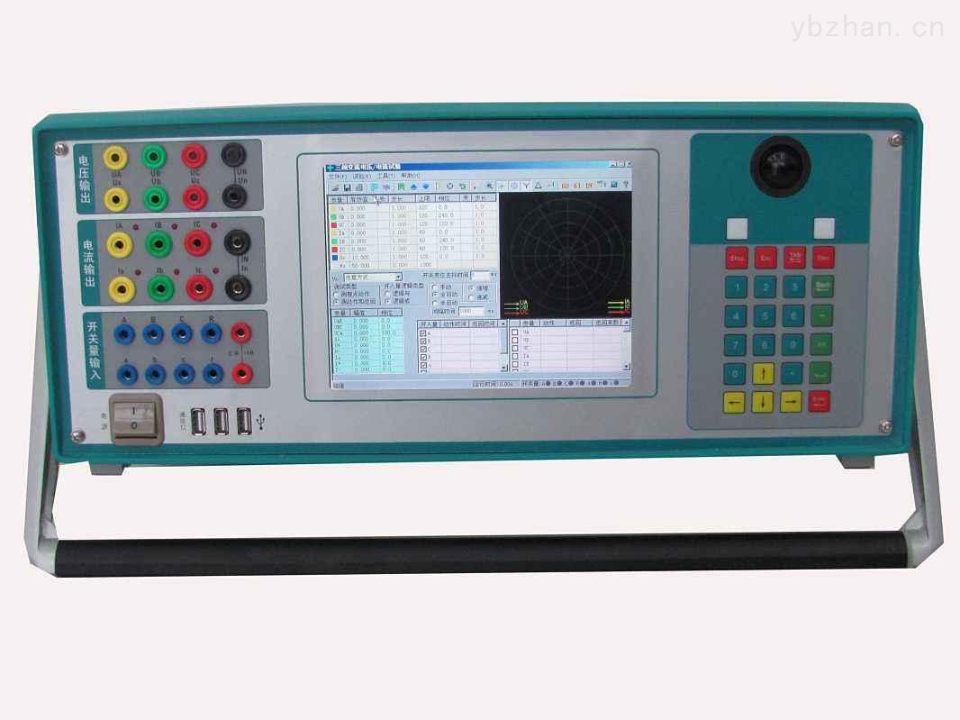 三相继电保护测试仪试验装置