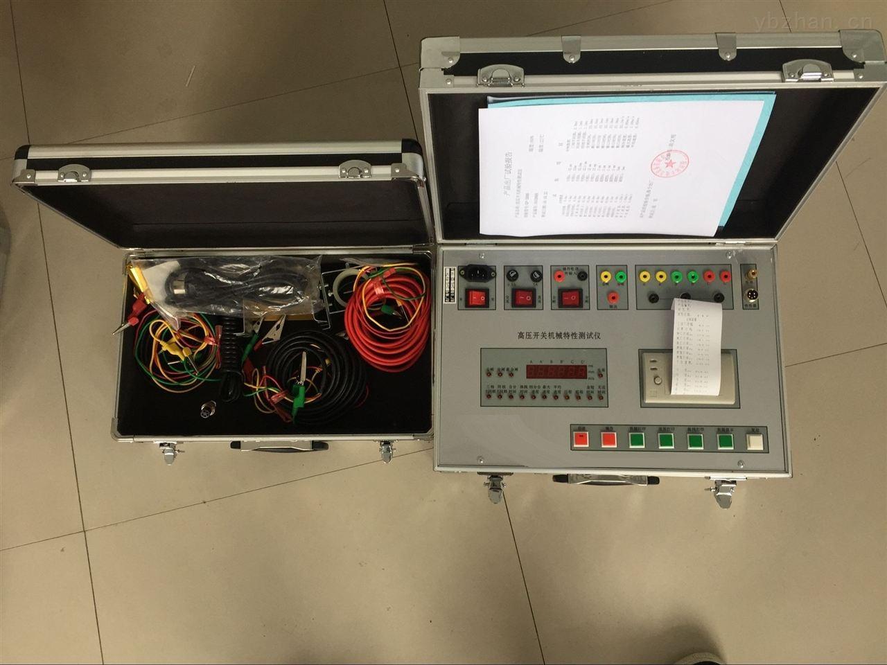全自动12路高压开关机械特性测试仪