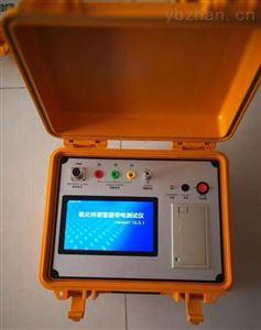氧化锌避雷器特性测试仪现货厂家