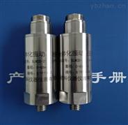 CS-YD-004加速度传感器