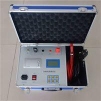 数字式开关回路电阻测试仪