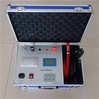 智能回路电阻测试仪型号|价格