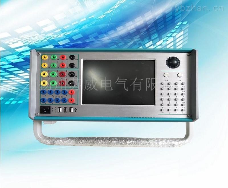 HDJB-1200-微機型多功能繼電保護測試儀