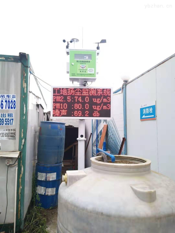 河南企業環境污染監控 TSP監測