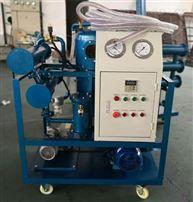 真空滤油机过滤器 除水除气