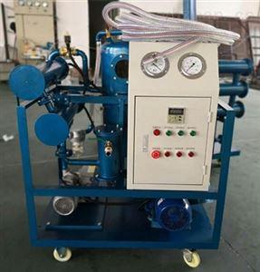 资质办理承装修试6000L/H真空滤油机