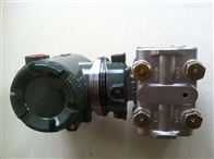 横河EJX630A表压变送器产品现货特价