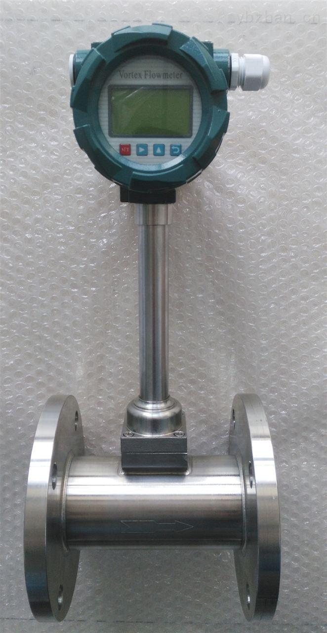 DVS-高压式蒸汽流量计