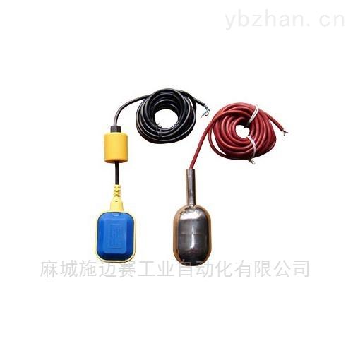 缆式浮球液位控制器HQFQ-A|浮球开关