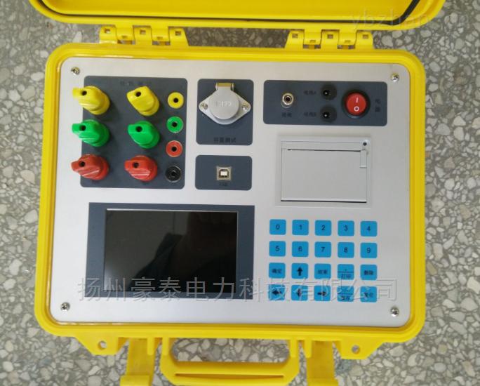 變壓器容量/特性/空負載/綜合參數測試儀