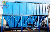洛陽鑄造廠電爐除塵器煙氣治理方案廠家