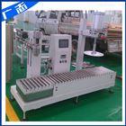 油漆涂料自动灌装机 自动液体定量灌装设备